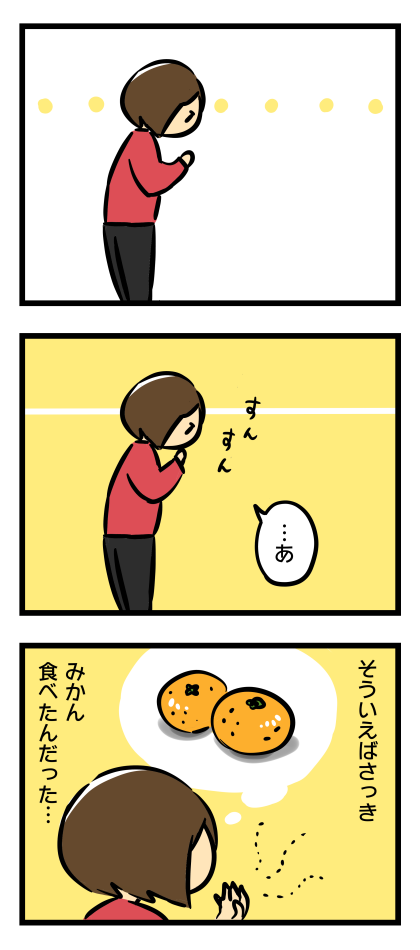 猫漫画 飼い主の手についたみかんのにおいを嫌う猫(2)