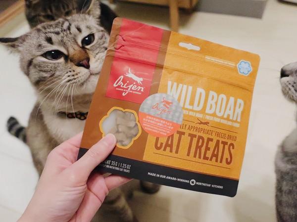 イノシシ肉を使ったオリジンのフリーズドライ猫おやつ
