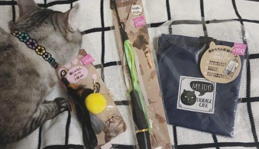 3COINSの猫おもちゃ収納バッグ